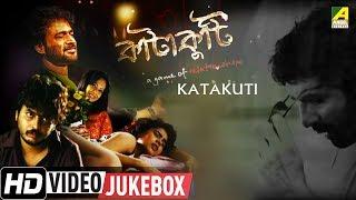 Katakuti | কাটাকুটি | Bengali Movie Songs Video Jukebox | Jaya Seal, Rahul, Shilajit, Sreelekha