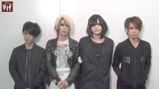 ROCK MUSIC NAVIGATION SITE【Vif】にニューシングル『サイレントノイズ...