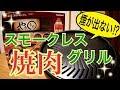 #2 出エジプト記【60分でわかる旧約聖書】 東京再収録版 中川健一 - YouTube