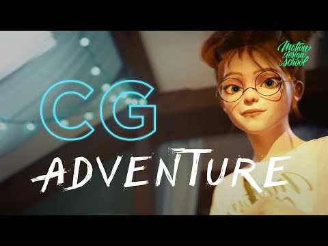 CG Adventure Teaser