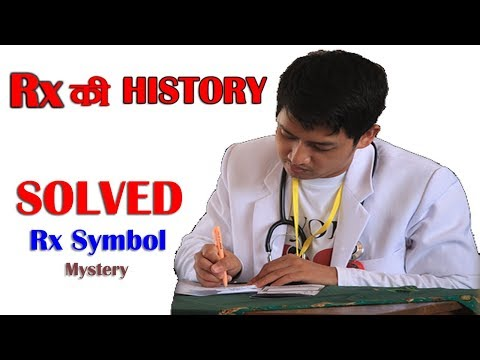 HISTORY OF MEDICAL SYMBOL | MYSTERY MEDICAL TECH  | MEDICINE SCIENCE
