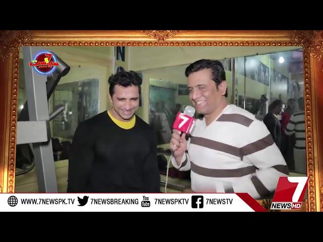 Siasat Episode #07 7News