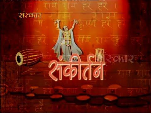 Bhaj Raghuvar Shyam Jugal | Sankirtan | Jagadguru Swami Rambhadracharya ji