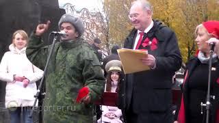 Донецк. 7 ноября 2017 г.