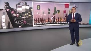 منظمة العفو الدولية تتهم الحكومة العراقية