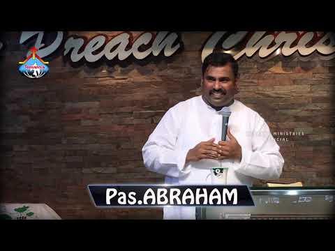 4-11-2018 Hosanna Ministries Gorantla Sunday Service Message by Pastor.ABRAHAM anna