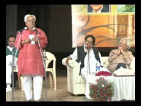 Bal kavi bairagi By Shreedhar group