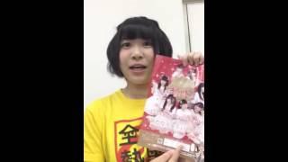 福岡アイドルギルドール早見楓のワンマンライブに向けてのコメント動画.