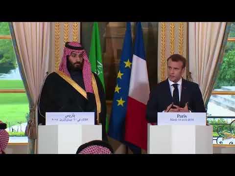 Emmanuel Macron Conférence de presse avec Mohammed Bin Salman, prince héritier du royaume d'Arabie