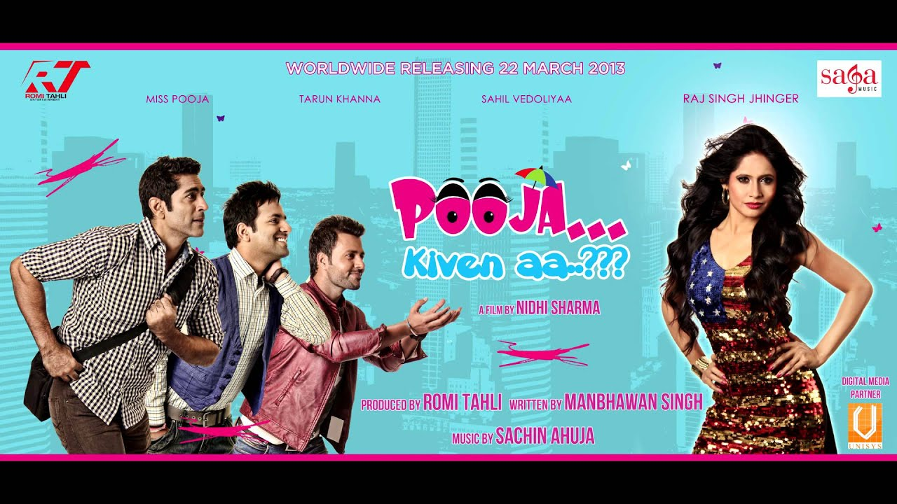 Pooja Kiven Aa Full Audio Song Sharry Maan Jatt And Juliet ...