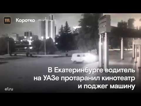 Тестируем работу приборов STACK на Уаз Буханке - YouTube