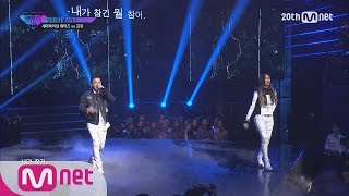 unpretty rapstar2 semi final my love   hyolin featbasick ep09 20151106