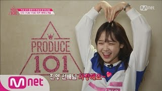 Video [Produce 101] 'I might fall in love.' A special visitor for Girls! EP.09 20160318 download MP3, 3GP, MP4, WEBM, AVI, FLV November 2017