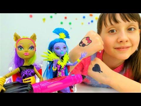 #Монстер Хай и новый Тату салон: Детские татуировки и наклейки. Игры для девочек и #куклы