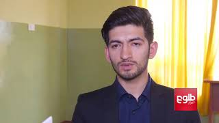 Afghan Youths Develop Eight Software Packages