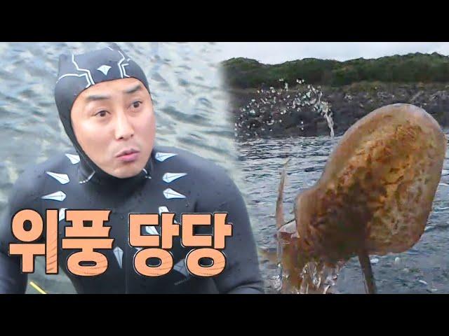 '김단장' 김병만, 속전속결 오징어 잡기 大 성공!ㅣ정글의 법칙(Jungle)ㅣSBS ENTER.