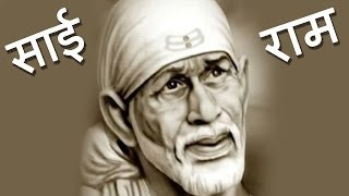 Aao Sai Mere Sai - Saibaba, Hindi Devotional Song
