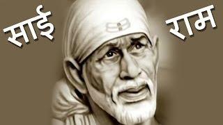 Aao Sai Mere Sai - Saibaba, Hindi Devotional Song