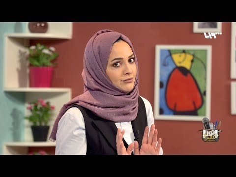 آه يا حنان باع الجولان | الموسم الثاني - الحلقة الثالثة عشر | نور خانم