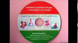 Скороговорки для детей и родителей, № 1. Отдых с детьми, Чёрное море, Украина - 2014(Детский лагерь - (067) 966-69-96. Тема: