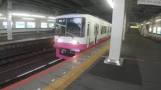 新京成電鉄8800形トプナン松戸行き新津田沼駅発車、
