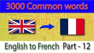 english to french   551 600 most common words in english   words starting with c