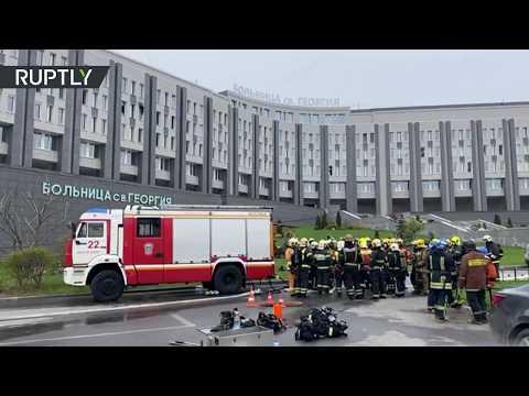 Видео последствий пожара в больнице Святого Георгия в Петербурге