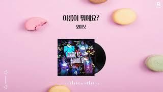 2010년대를 휩쓴 여자 아이돌 플레이리스트 [K-Pop Weekly Pinply Playlist]