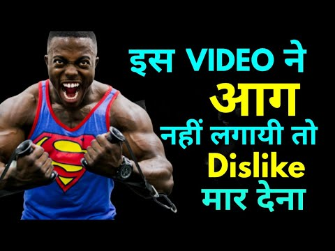 Fire of motivation | Best motivational video in hindi by willpower star |