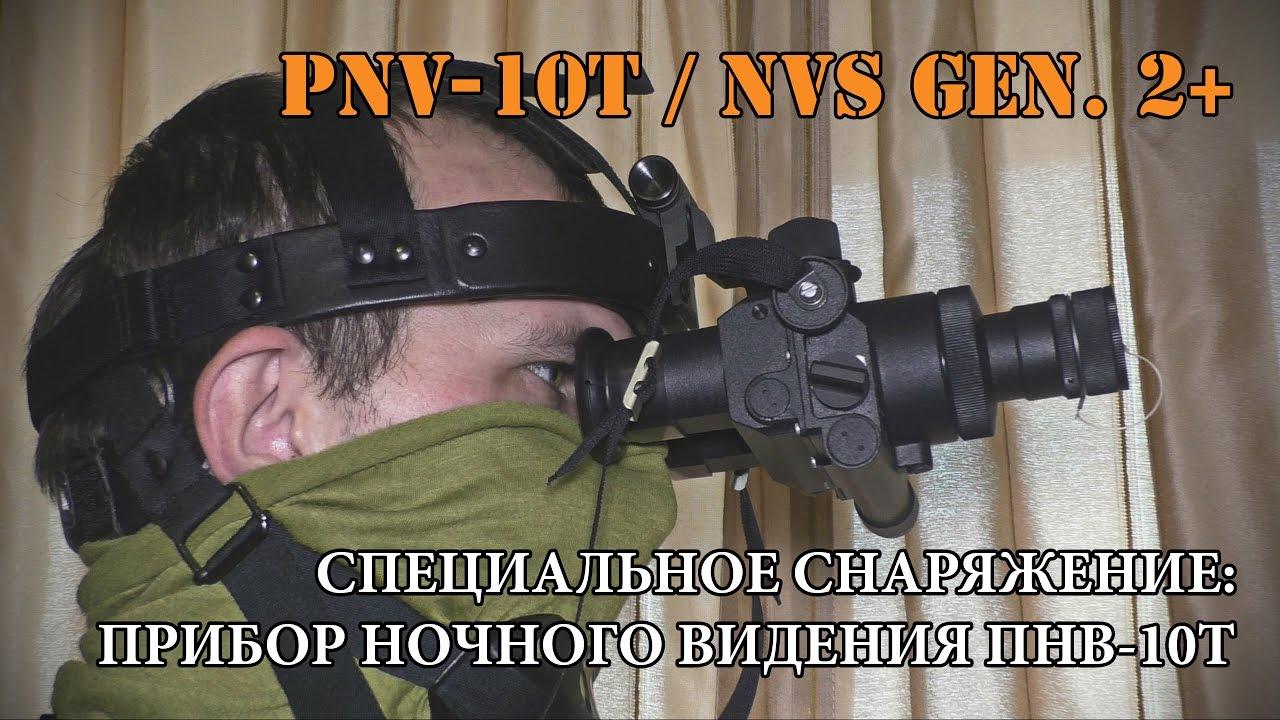 Ночные испытания прицела YUKON Photon XT 6.5x50L - YouTube