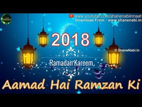 Ramzan Status Video 2018 | 💓💓 Jaane Aaqa Fir Aamad Hai  Ramzan Ki 💗💗 | Ramzan Whatsapp Status