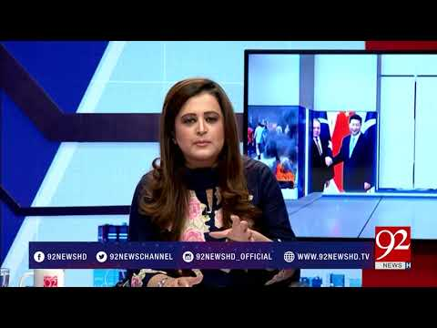 News Room - 04 December 2017 - 92NewsHDPlus