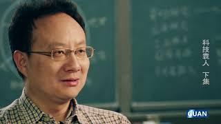 量子通信、液态金属、可燃冰……中国领先世界的黑科技,你知道几个?