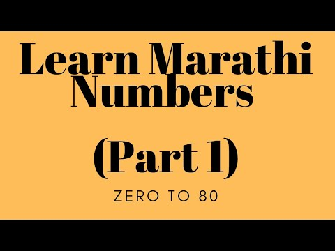 Numbers In Marathi Part 1