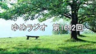 第1692回 ピジン言語 2019.04.28
