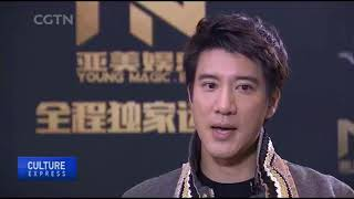 "Exclusive Interview with Wang Leehom on his 2018 world tour, ""Descendants of the Dragon, 2060"""