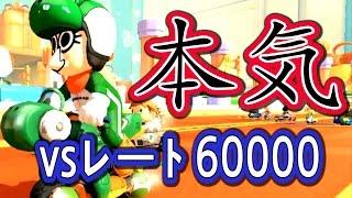 【実況】 綺麗にマリオカートを実況したら強くなった 【マリオカート8】 thumbnail