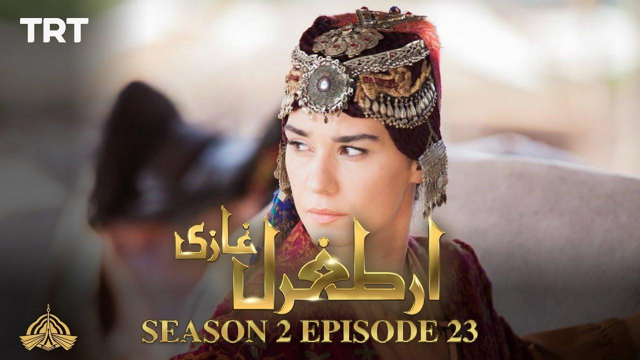 Download Ertugrul Ghazi Urdu | Episode 23| Season 2