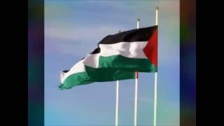 موسيقى النشيد الوطني الفلسطيني ( احدث نسخة )