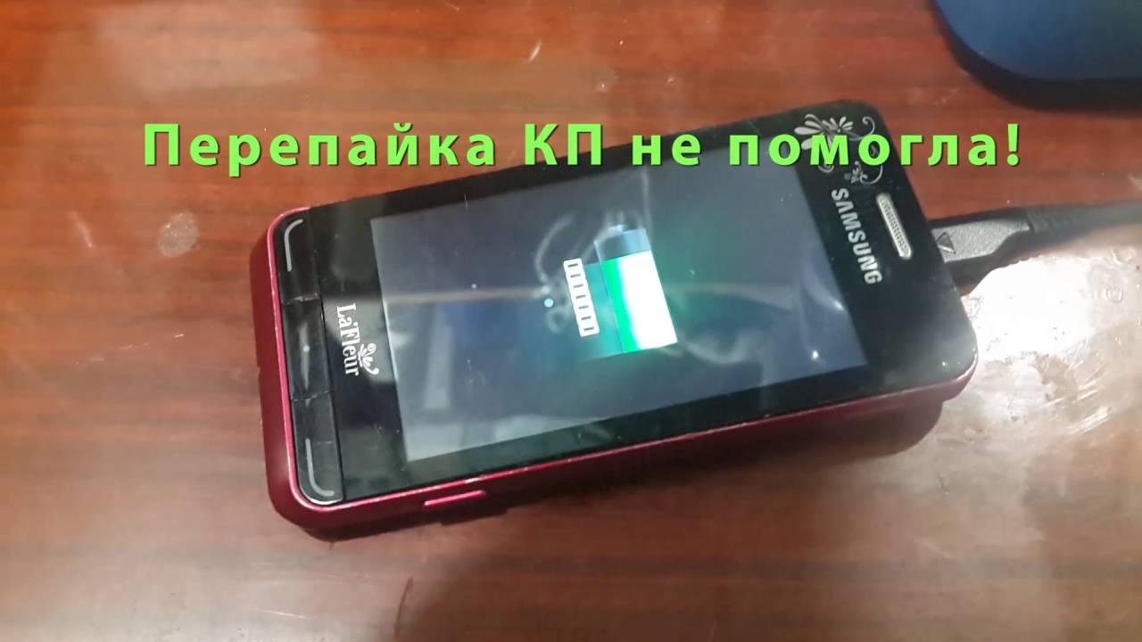 Не заряжается до конца телефон Samsung GT-S7230E! Калибровка новой .