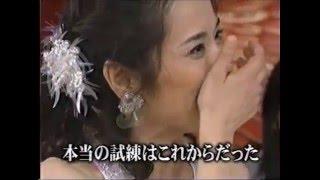 シャルウィダンス?第2シーズン準々決勝から富田、岡本ペアを抜粋したも...