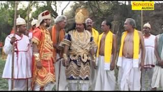 Santguru Ravidas Film P 7 Radhey Suryawanshi Full Movie Ravidas Ji Sonotek