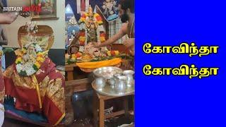 Govinda Govinda   ஓம் நமோநாராயணா   Narayana Dharisanam   Britain Tamil Bhakthi