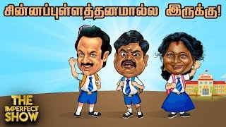 The Imperfect Show-Vikatan tv Show