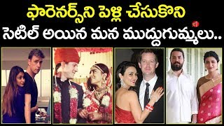 Tollywood Actress Who Married Foreigners  Gossip Adda