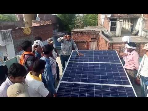 Solar Panels Installation Training Home part 1  { pmkvy } new 2017