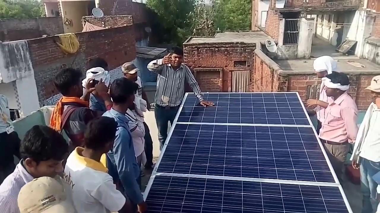 Solar Panels Installation Training Home part 1 { pmkvy } new 2017
