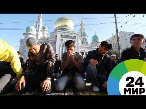 Московские мусульмане послушали