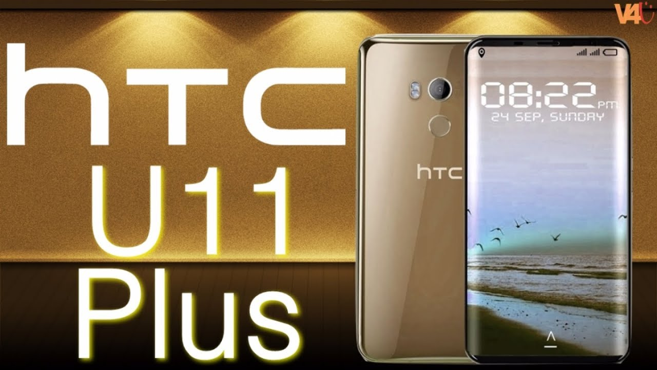 HTC Desire 10 Pro specs,features & rumors,price - YouTube