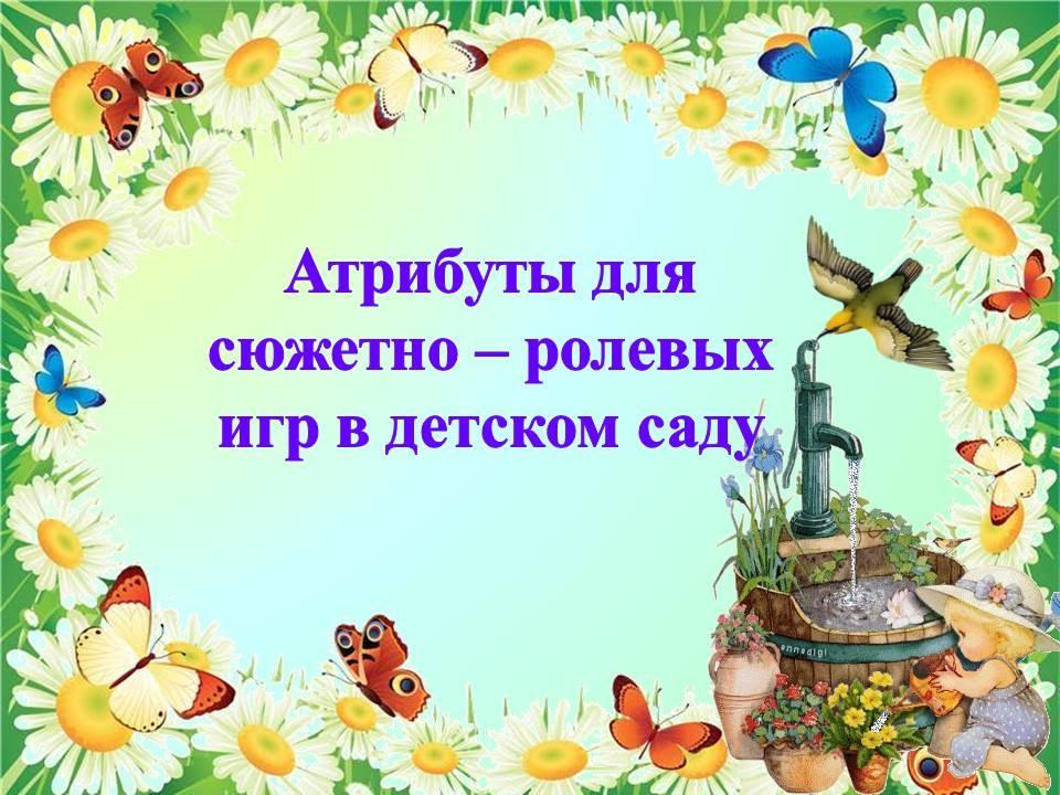 Пушкино московская область поликлиника взрослая запись к врачу
